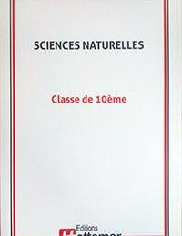 10e - COLLECTION HATTEMER - Sciences naturelles de 10ème