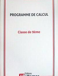 COLLECTION HATTEMER - Livre de calcul de 9ème